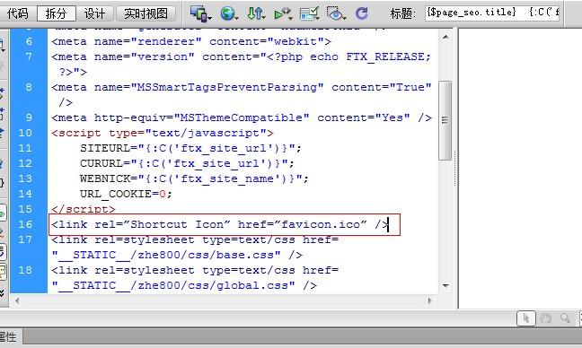 ico代码